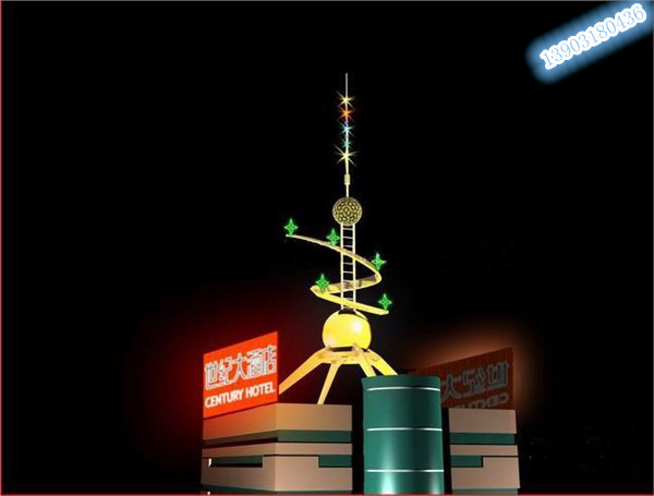 铁塔亮化_通讯塔|通讯塔厂家|广播电视塔|河北世纪